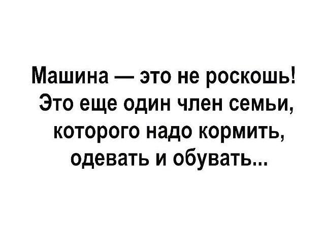 http://forumimage.ru/uploads/20190613/156041973929328526.jpg