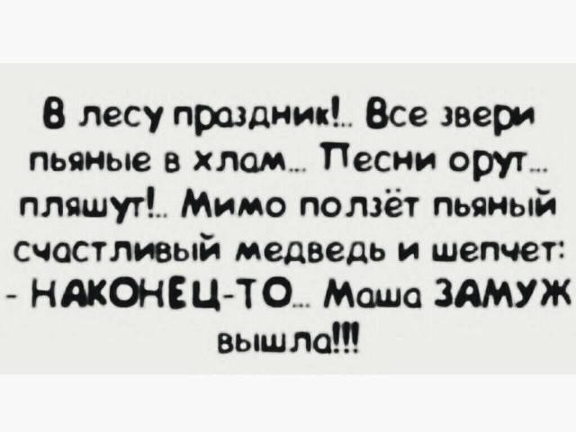 http://forumimage.ru/uploads/20190613/1560419743661010022.jpg
