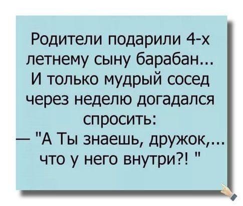 http://forumimage.ru/uploads/20190614/156050113280189829.jpg