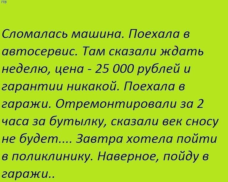 http://forumimage.ru/uploads/20190614/156050113811106958.jpg
