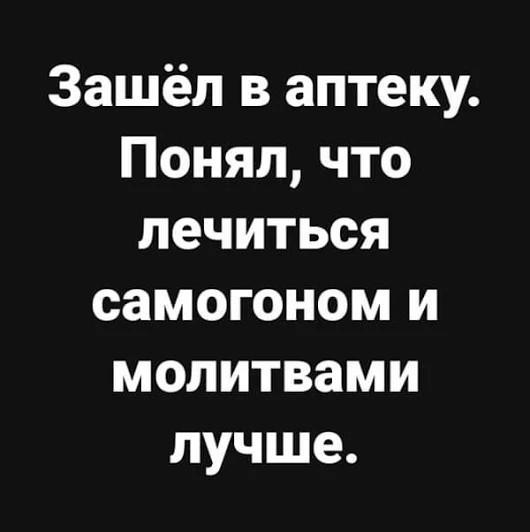 http://forumimage.ru/uploads/20190614/156050114241314699.jpg
