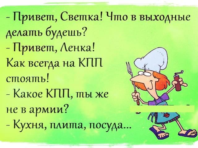 http://forumimage.ru/uploads/20190615/156061547818275371.jpg