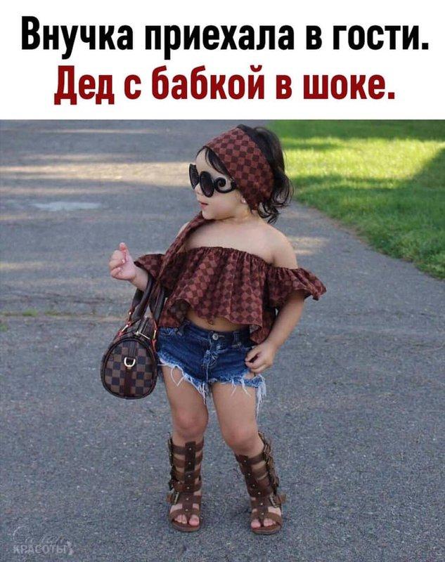 http://forumimage.ru/uploads/20190626/156155195281337013.jpg
