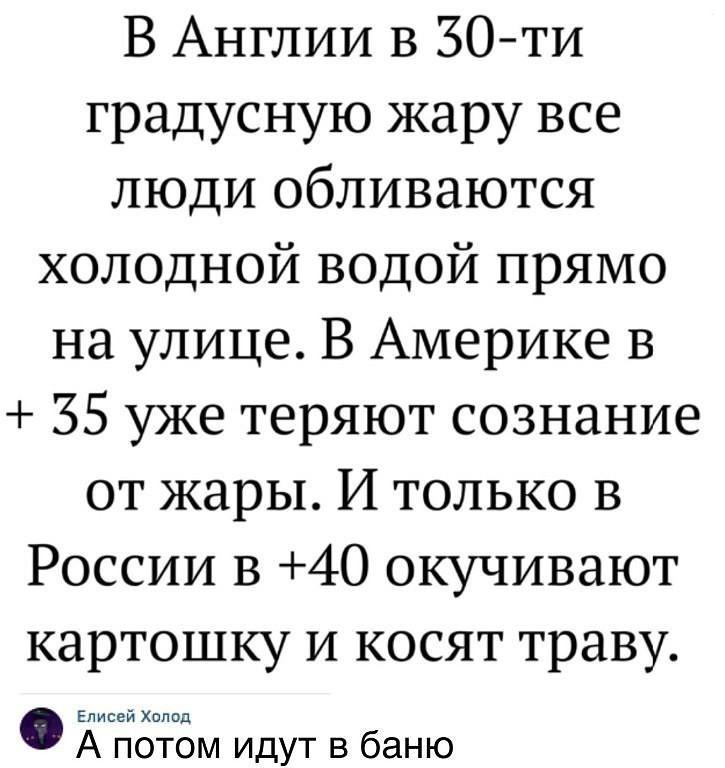 http://forumimage.ru/uploads/20190627/156165098559856340.jpg