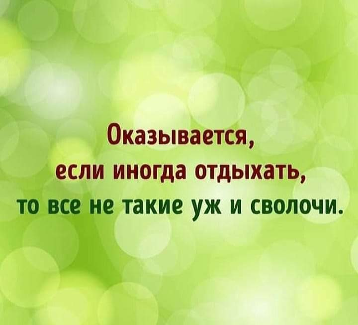 http://forumimage.ru/uploads/20190627/15616509900116758.jpg