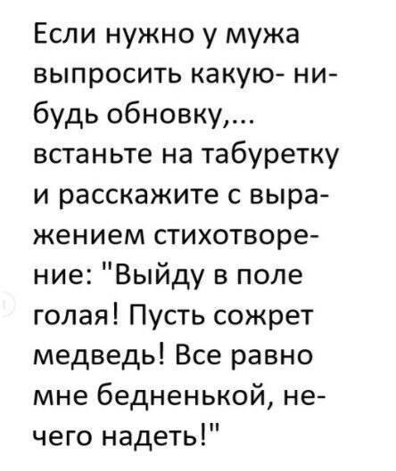 http://forumimage.ru/uploads/20190628/156173889726582548.jpg