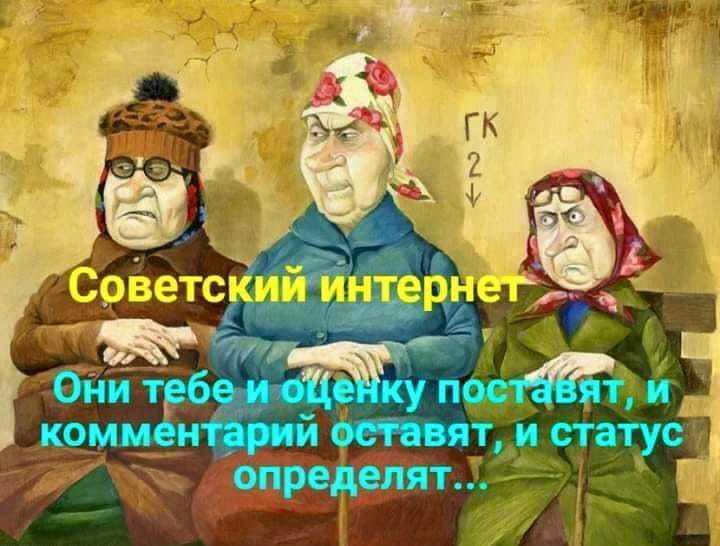 http://forumimage.ru/uploads/20190701/156200547873516794.jpg