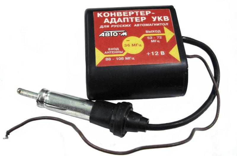 ОДА -102 черная усилитель и тюнер пломбир