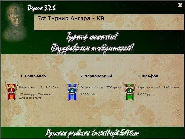 Берег Эвенков