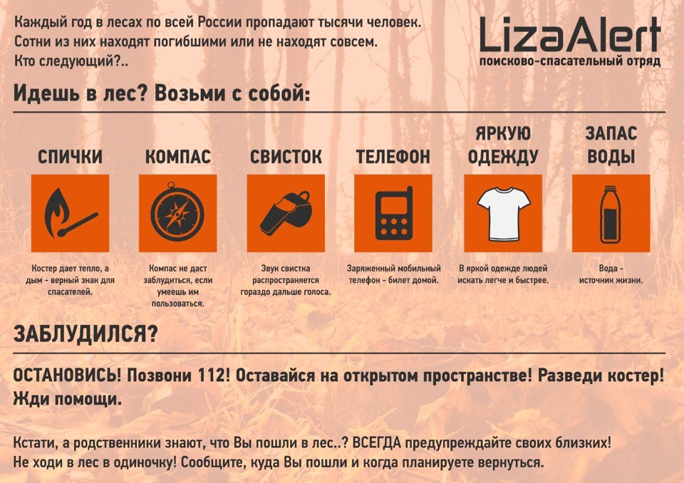 http://forumimage.ru/uploads/20190722/156378651682651124.jpg