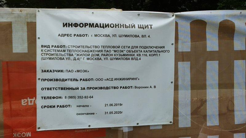 Зеленодольская улица - Страница 78 - Снос пятиэтажек