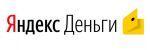 Через Яндекс Деньги