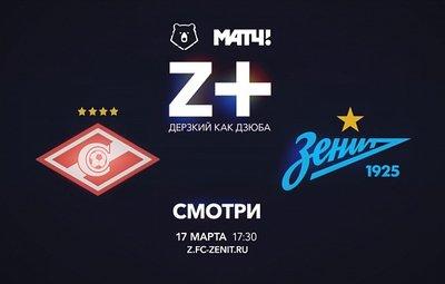 Просмотр темы - Новости спортивных каналов