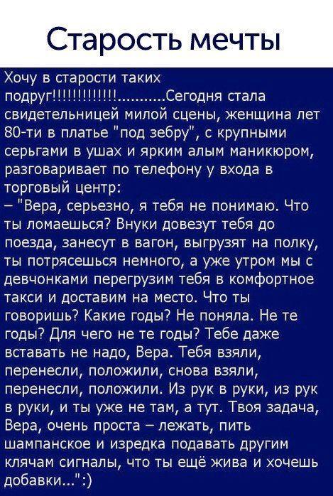 http://forumimage.ru/uploads/20190807/156519586767067184.jpg