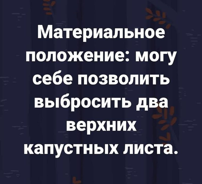 http://forumimage.ru/uploads/20190808/156525241815887637.jpg