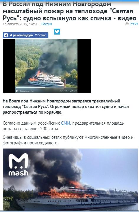 Шокирующий Кремль, сенсационный Путин