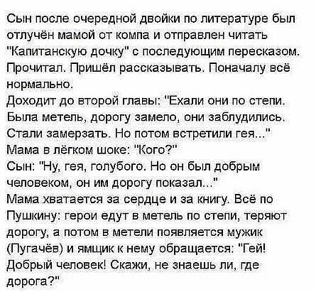 http://forumimage.ru/uploads/20190825/15667724509022560.jpg