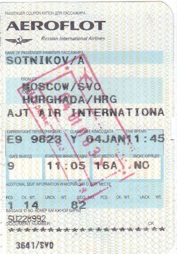 Форум коллекционеров-исследователей проездных билетов -исследователей проездных билетов :: Ответить