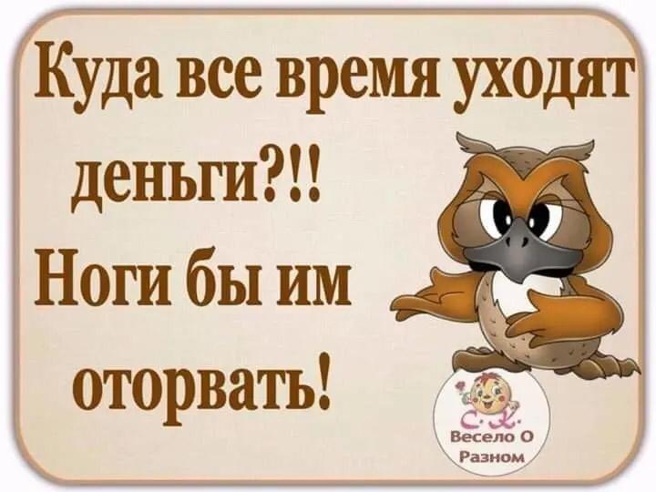 http://forumimage.ru/uploads/20190911/156822198667511134.jpg