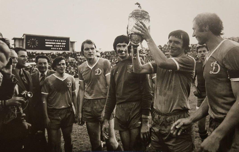 ФК Динамо Москва с Кубком СССР 1977 год