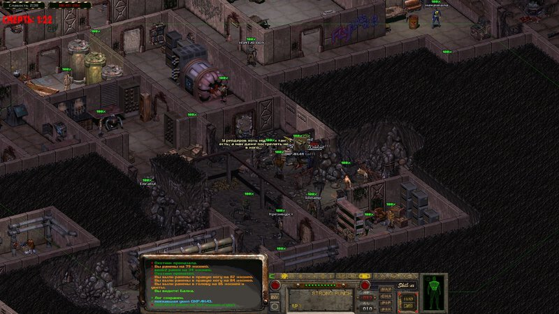 Fallout Online: Requiem