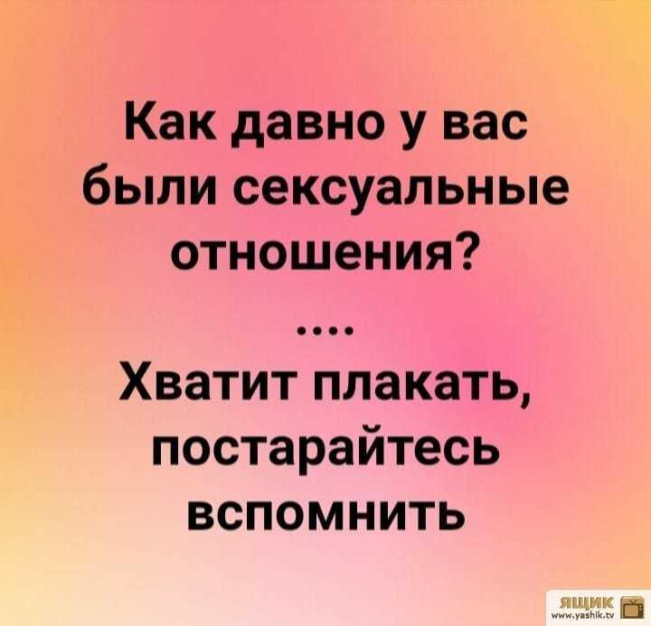 http://forumimage.ru/uploads/20191008/15705649421180181.jpg