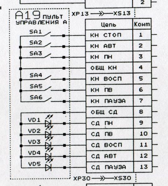 Вега МП122 реинкарнация