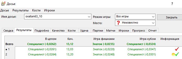 http://forumimage.ru/uploads/20191010/157069448304048370.png