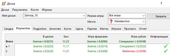 http://forumimage.ru/uploads/20191010/157069449483859254.png