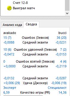 http://forumimage.ru/uploads/20191010/157069634759189939.png