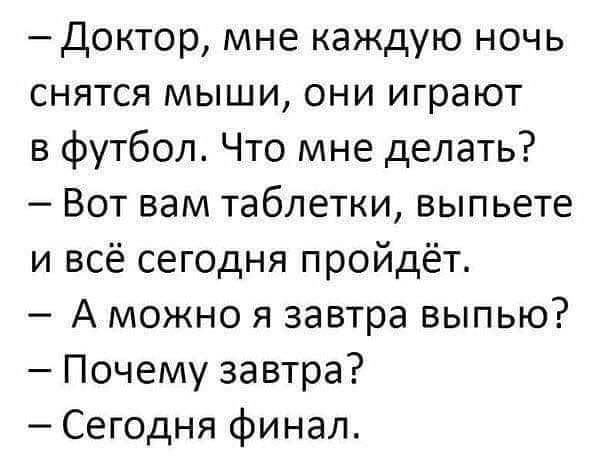 http://forumimage.ru/uploads/20191012/157088344002868856.jpg