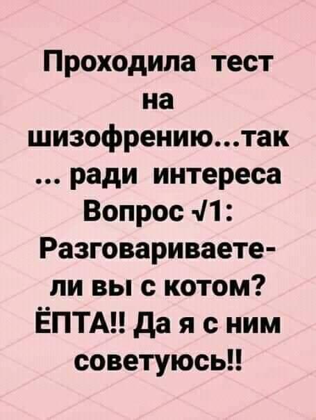 http://forumimage.ru/uploads/20191012/157088345830853617.jpg