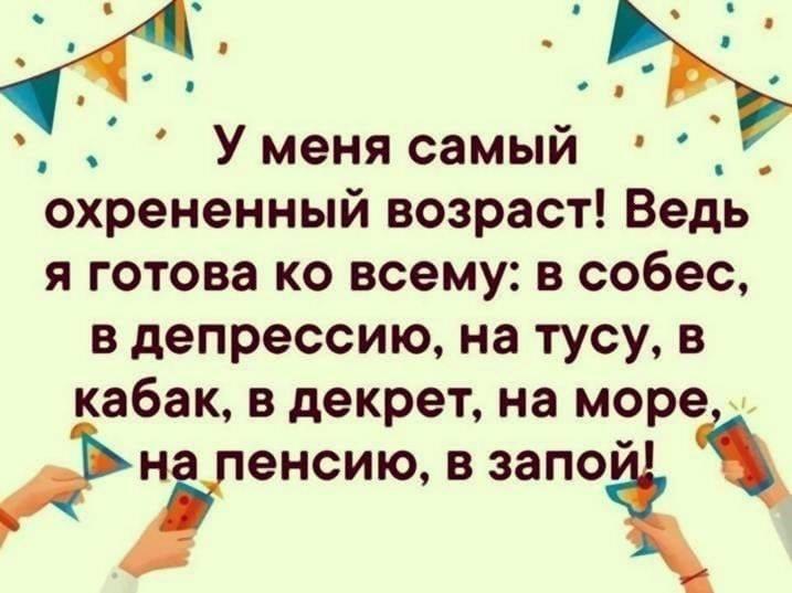 http://forumimage.ru/uploads/20191012/157088346412694364.png