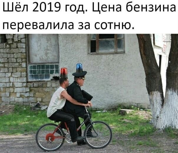 http://forumimage.ru/uploads/20191014/1571049661974295100.jpg