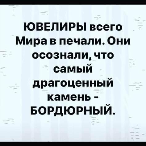 http://forumimage.ru/uploads/20191015/157117516161236157.jpg
