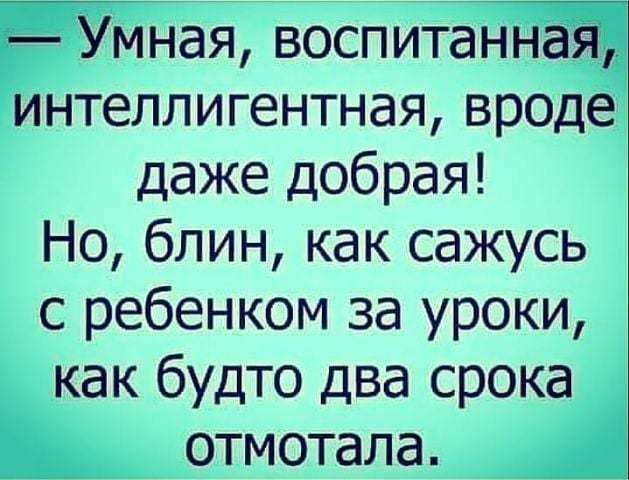 http://forumimage.ru/uploads/20191022/157174456065706310.jpg