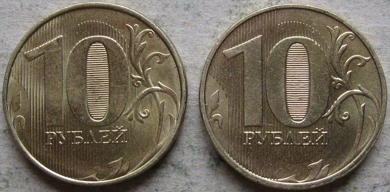 Статистика просмотров монет РФ