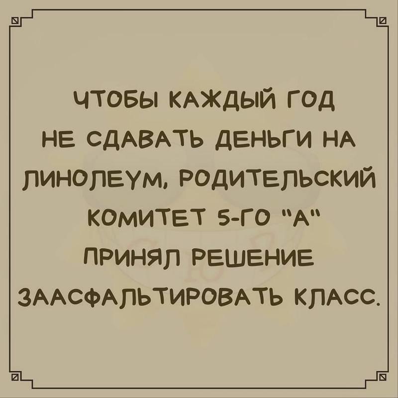 http://forumimage.ru/uploads/20191024/15719424124408739.jpg