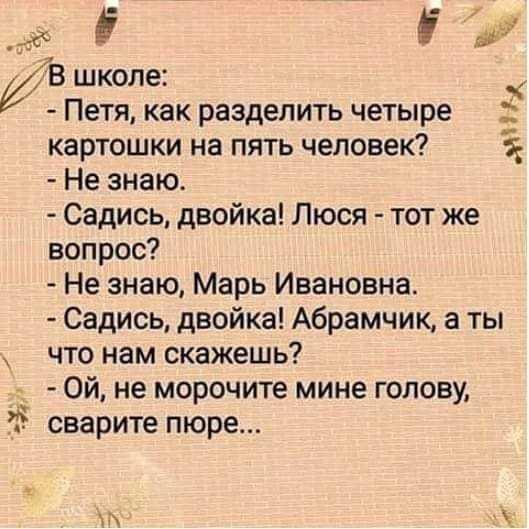 http://forumimage.ru/uploads/20191025/157202316510759532.jpg