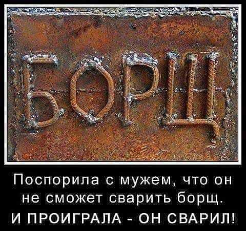http://forumimage.ru/uploads/20191025/157202317088319439.jpg