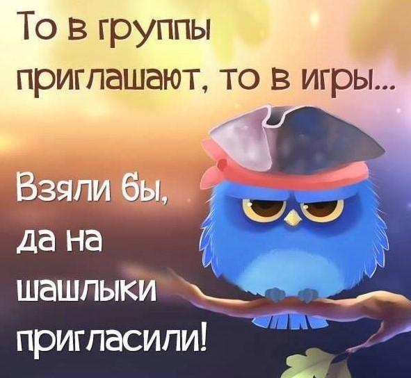 http://forumimage.ru/uploads/20191028/157226009313377451.jpg
