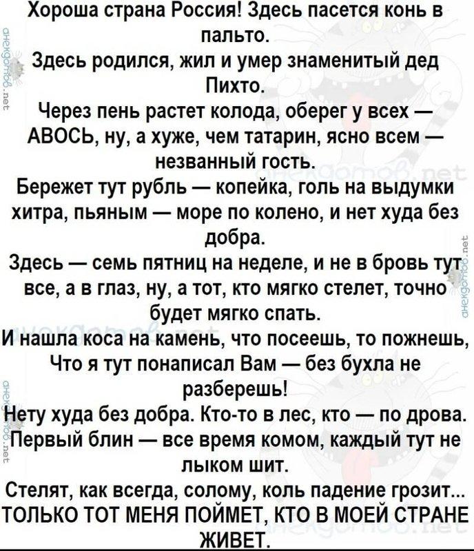 http://forumimage.ru/uploads/20191028/157226010553448387.jpg