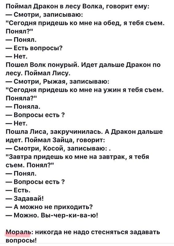 http://forumimage.ru/uploads/20191028/157226011738331562.jpg
