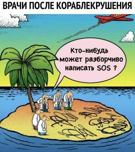 http://forumimage.ru/uploads/20191029/157235504966155359.jpg