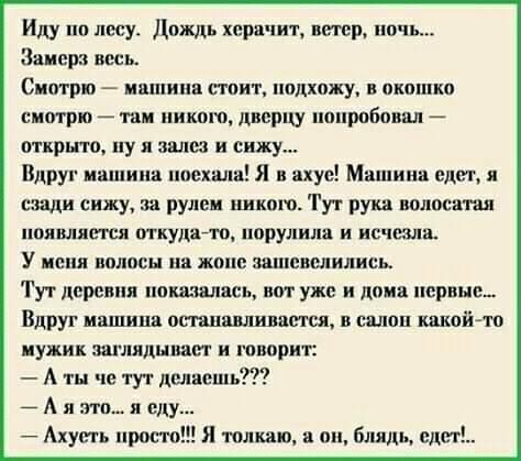 http://forumimage.ru/uploads/20191029/157235507418311617.jpg