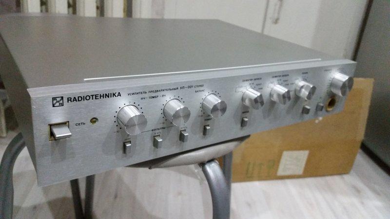 Радиотехника УП-001 НОВАЯ в Коробке