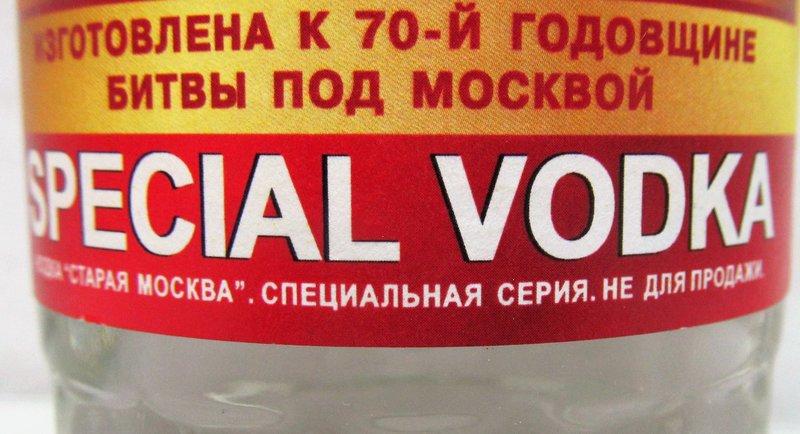 Напитки покрепче (от 35% и более) в