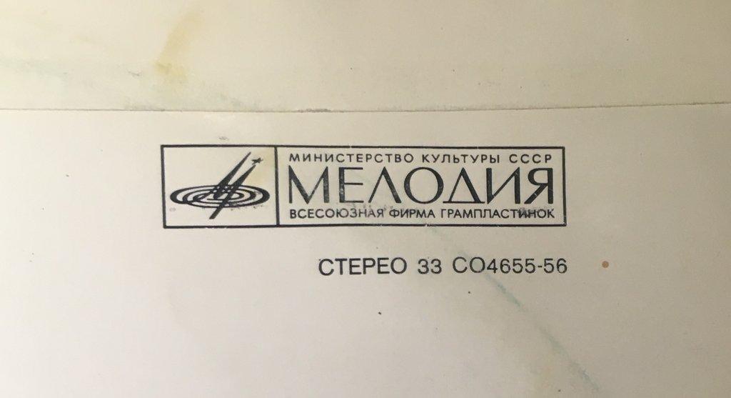 Мелодиевские миспринты(misprints).