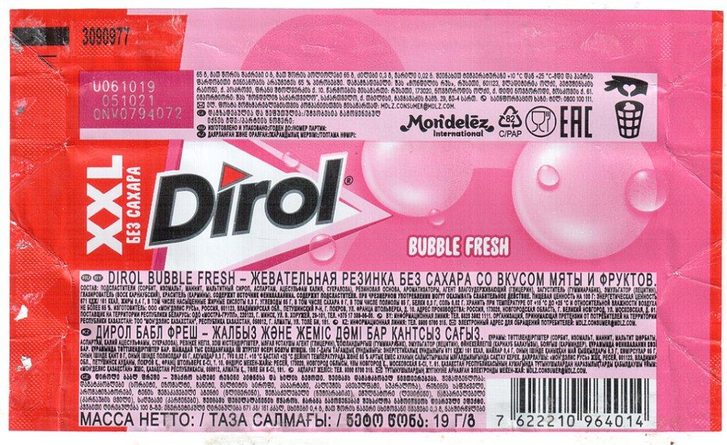 Дирол / Dirol