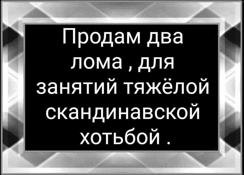 http://forumimage.ru/uploads/20191202/157531190965513367.jpg